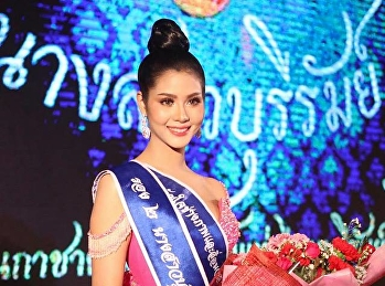 Congratulations!! Miss Photogenic and the 2nd runner-up to 'Safety' Nachayapa Wuttipatsopon in Miss Buriram 2019