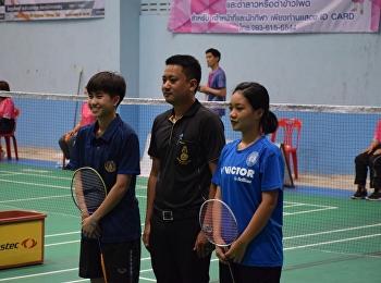 นักศึกษาสาขาภาษาอังกฤษธุรกิจเข้าร่วมแข่งขันกีฬามหาวิทยาลัยแห่งประเทศไทยครั้งที่ 46