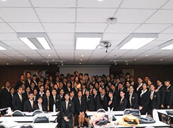 โครงการ Strengthening Professional Qualifications for 21st Century Graduates ประจำปีการศึกษา 2562 หัวข้อ