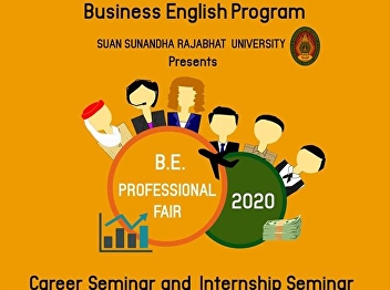 B.E. Professional Fair 2020
